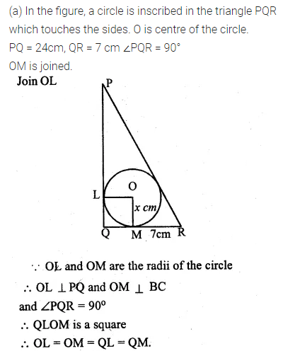ML Aggarwal Class 10 Solutions for ICSE Maths Chapter 15 Circles Ex 15.3 26