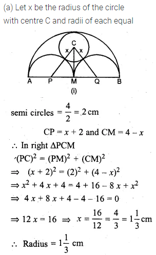 ML Aggarwal Class 10 Solutions for ICSE Maths Chapter 15 Circles Ex 15.3 31