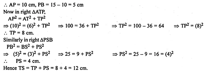 ML Aggarwal Class 10 Solutions for ICSE Maths Chapter 15 Circles Ex 15.3 39