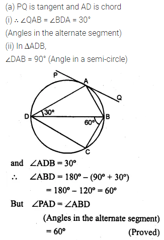 ML Aggarwal Class 10 Solutions for ICSE Maths Chapter 15 Circles Ex 15.3 49