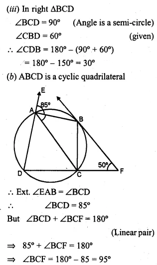 ML Aggarwal Class 10 Solutions for ICSE Maths Chapter 15 Circles Ex 15.3 50