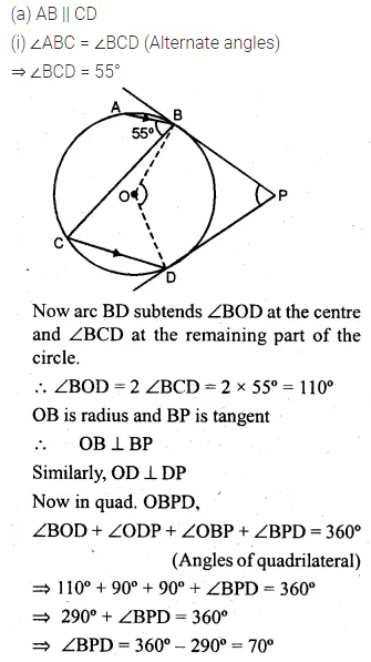 ML Aggarwal Class 10 Solutions for ICSE Maths Chapter 15 Circles Ex 15.3 58