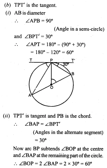 ML Aggarwal Class 10 Solutions for ICSE Maths Chapter 15 Circles Ex 15.3 59