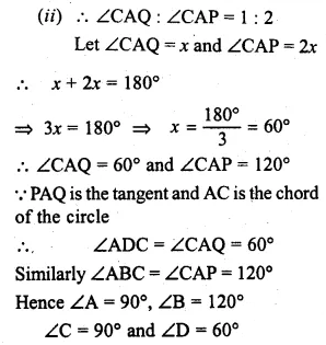 ML Aggarwal Class 10 Solutions for ICSE Maths Chapter 15 Circles Ex 15.3 62