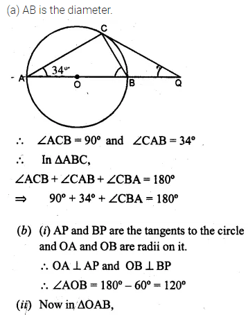 ML Aggarwal Class 10 Solutions for ICSE Maths Chapter 15 Circles Ex 15.3 67