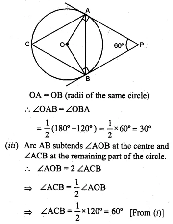 ML Aggarwal Class 10 Solutions for ICSE Maths Chapter 15 Circles Ex 15.3 68