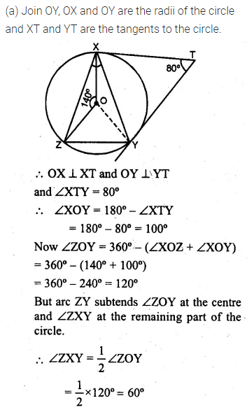 ML Aggarwal Class 10 Solutions for ICSE Maths Chapter 15 Circles Ex 15.3 70
