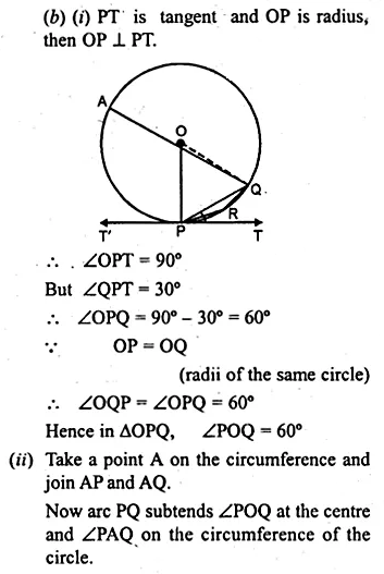 ML Aggarwal Class 10 Solutions for ICSE Maths Chapter 15 Circles Ex 15.3 71