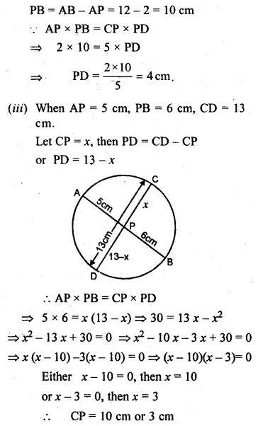 ML Aggarwal Class 10 Solutions for ICSE Maths Chapter 15 Circles Ex 15.3 74
