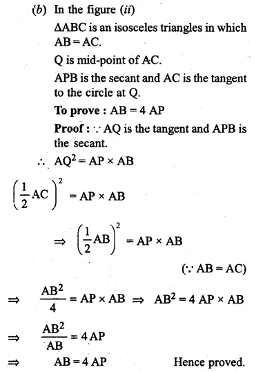 ML Aggarwal Class 10 Solutions for ICSE Maths Chapter 15 Circles Ex 15.3 84