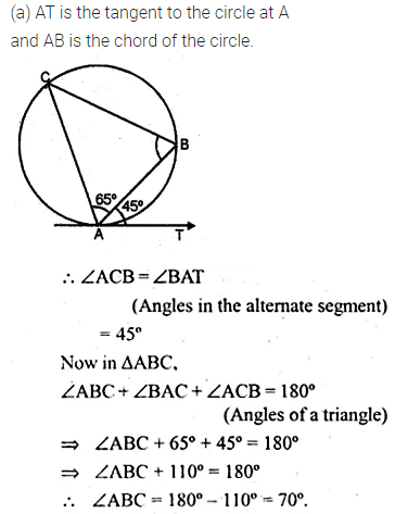 ML Aggarwal Class 10 Solutions for ICSE Maths Chapter 15 Circles Ex 15.3 88