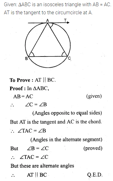 ML Aggarwal Class 10 Solutions for ICSE Maths Chapter 15 Circles Ex 15.3 91