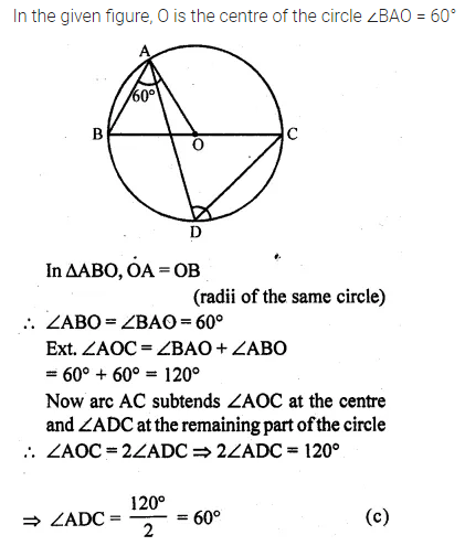 ML Aggarwal Class 10 Solutions for ICSE Maths Chapter 15 Circles MCQS 11