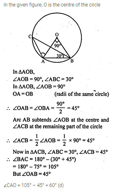 ML Aggarwal Class 10 Solutions for ICSE Maths Chapter 15 Circles MCQS 13