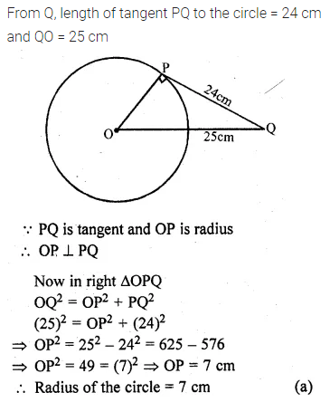 ML Aggarwal Class 10 Solutions for ICSE Maths Chapter 15 Circles MCQS 18