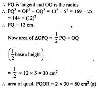 ML Aggarwal Class 10 Solutions for ICSE Maths Chapter 15 Circles MCQS 20