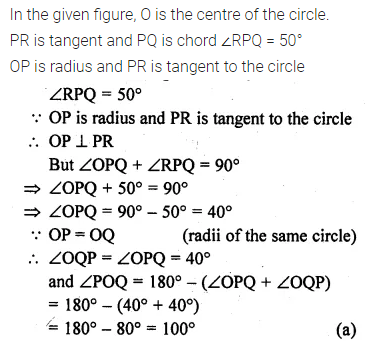 ML Aggarwal Class 10 Solutions for ICSE Maths Chapter 15 Circles MCQS 32