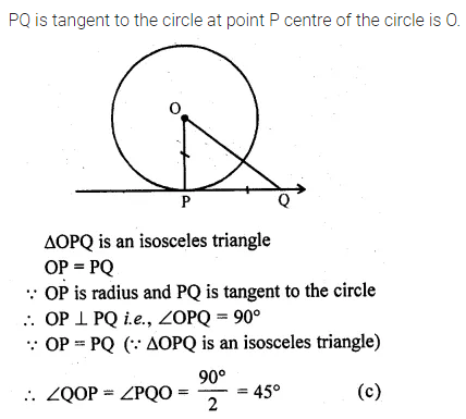 ML Aggarwal Class 10 Solutions for ICSE Maths Chapter 15 Circles MCQS 39