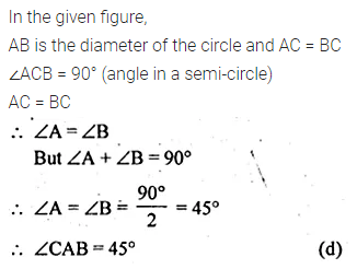 ML Aggarwal Class 10 Solutions for ICSE Maths Chapter 15 Circles MCQS 4