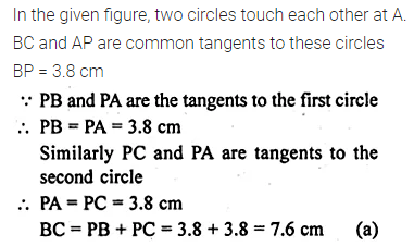 ML Aggarwal Class 10 Solutions for ICSE Maths Chapter 15 Circles MCQS 45