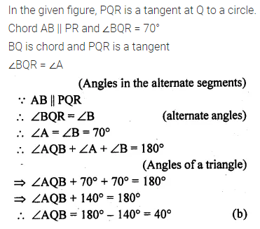 ML Aggarwal Class 10 Solutions for ICSE Maths Chapter 15 Circles MCQS 49