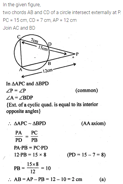 ML Aggarwal Class 10 Solutions for ICSE Maths Chapter 15 Circles MCQS 51