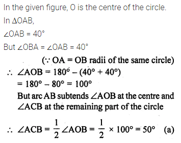 ML Aggarwal Class 10 Solutions for ICSE Maths Chapter 15 Circles MCQS 8