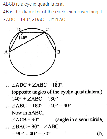 ML Aggarwal Class 10 Solutions for ICSE Maths Chapter 15 Circles MCQS 9