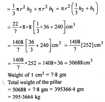 ML Aggarwal Class 10 Solutions for ICSE Maths Chapter 17 Mensuration Chapter Test 17
