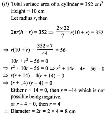 ML Aggarwal Class 10 Solutions for ICSE Maths Chapter 17 Mensuration Ex 17.1 17