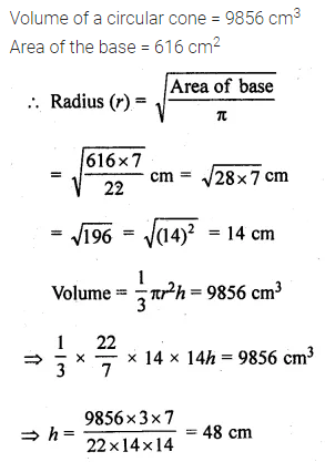 ML Aggarwal Class 10 Solutions for ICSE Maths Chapter 17 Mensuration Ex 17.2 17