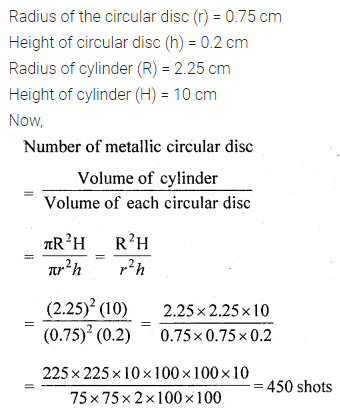 ML Aggarwal Class 10 Solutions for ICSE Maths Chapter 17 Mensuration Ex 17.5 23