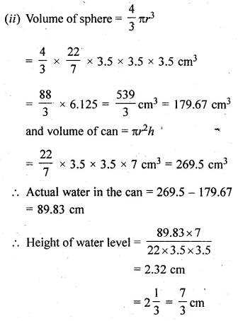 ML Aggarwal Class 10 Solutions for ICSE Maths Chapter 17 Mensuration Ex 17.5 33