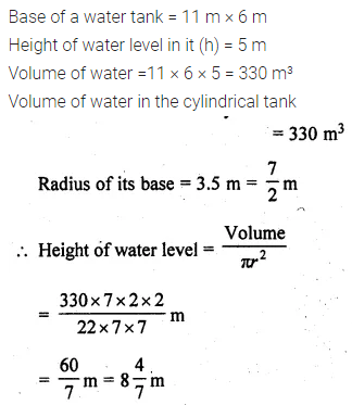 ML Aggarwal Class 10 Solutions for ICSE Maths Chapter 17 Mensuration Ex 17.5 4