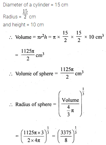 ML Aggarwal Class 10 Solutions for ICSE Maths Chapter 17 Mensuration MCQS 27