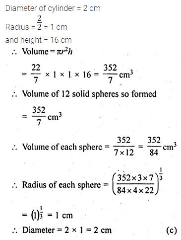 ML Aggarwal Class 10 Solutions for ICSE Maths Chapter 17 Mensuration MCQS 32