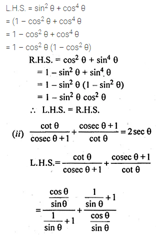 ML Aggarwal Class 10 Solutions for ICSE Maths Chapter 18 Trigonometric Identities Chapter Test 12