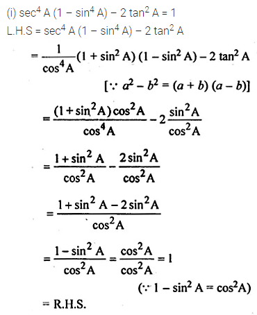 ML Aggarwal Class 10 Solutions for ICSE Maths Chapter 18 Trigonometric Identities Chapter Test 14
