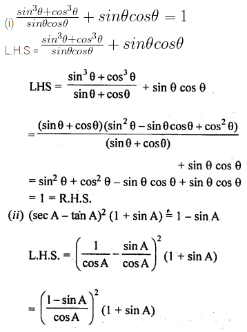 ML Aggarwal Class 10 Solutions for ICSE Maths Chapter 18 Trigonometric Identities Chapter Test 17