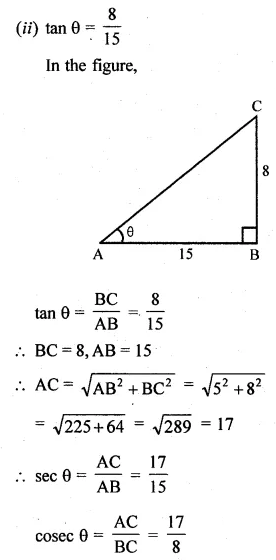 ML Aggarwal Class 10 Solutions for ICSE Maths Chapter 18 Trigonometric Identities Chapter Test 2