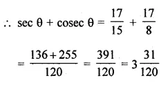 ML Aggarwal Class 10 Solutions for ICSE Maths Chapter 18 Trigonometric Identities Chapter Test 3