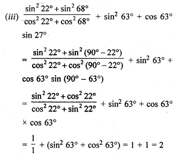 ML Aggarwal Class 10 Solutions for ICSE Maths Chapter 18 Trigonometric Identities Chapter Test 6