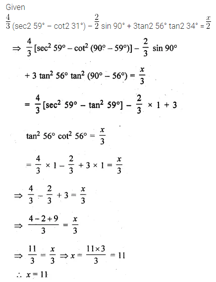 ML Aggarwal Class 10 Solutions for ICSE Maths Chapter 18 Trigonometric Identities Chapter Test 7