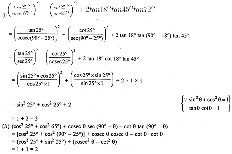 ML Aggarwal Class 10 Solutions for ICSE Maths Chapter 18 Trigonometric Identities Ex 18 13