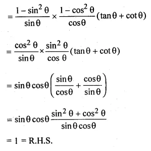 ML Aggarwal Class 10 Solutions for ICSE Maths Chapter 18 Trigonometric Identities Ex 18 51