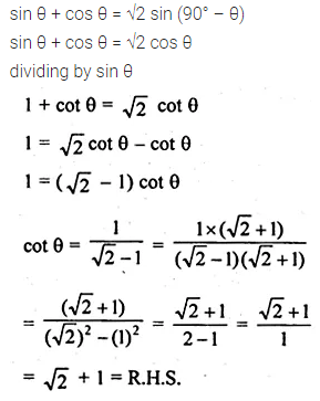 ML Aggarwal Class 10 Solutions for ICSE Maths Chapter 18 Trigonometric Identities Ex 18 58