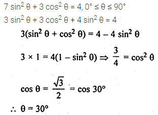 ML Aggarwal Class 10 Solutions for ICSE Maths Chapter 18 Trigonometric Identities Ex 18 59