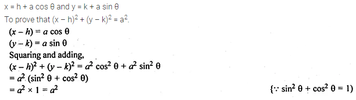 ML Aggarwal Class 10 Solutions for ICSE Maths Chapter 18 Trigonometric Identities Ex 18 62