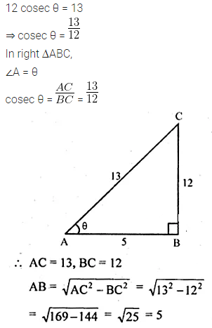 ML Aggarwal Class 10 Solutions for ICSE Maths Chapter 18 Trigonometric Identities Ex 18 8