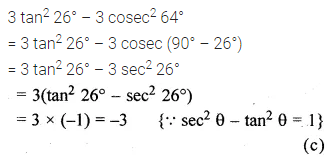 ML Aggarwal Class 10 Solutions for ICSE Maths Chapter 18 Trigonometric Identities MCQS 12